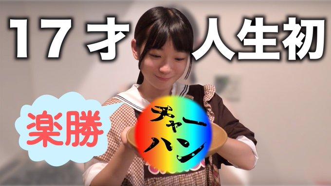 i_robo_japanの画像