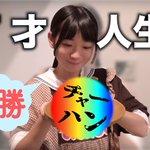i_robo_japanのサムネイル画像