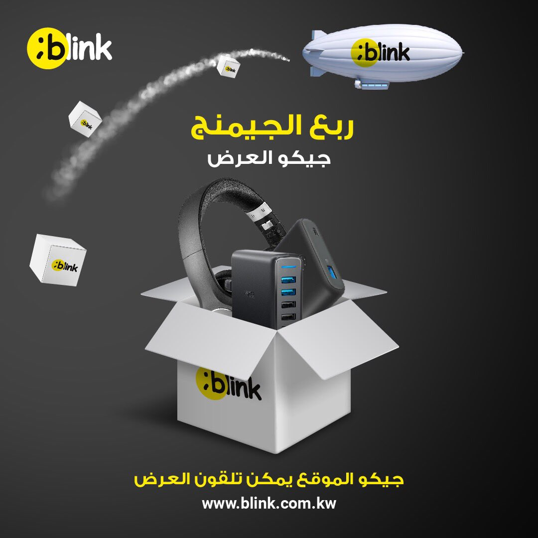 Blink (@blinkcomkw) | Twitter