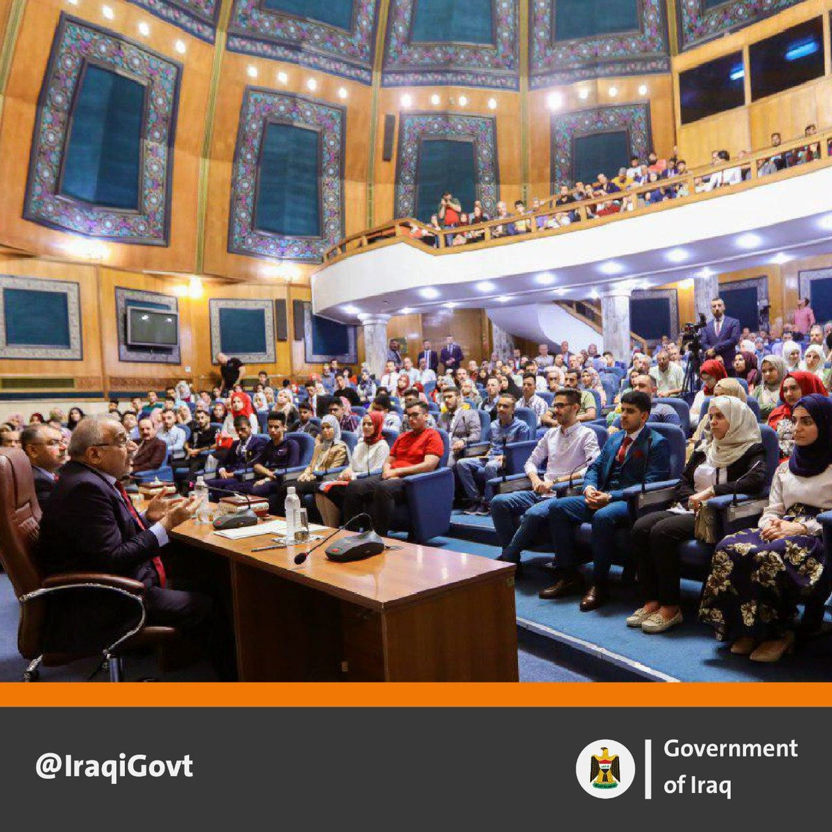 PM @ AdilAbdAlMahdi welcomes in Baghdad the most outstanding students from all Iraqi provinces,  EBNcyrvWsAAfjch