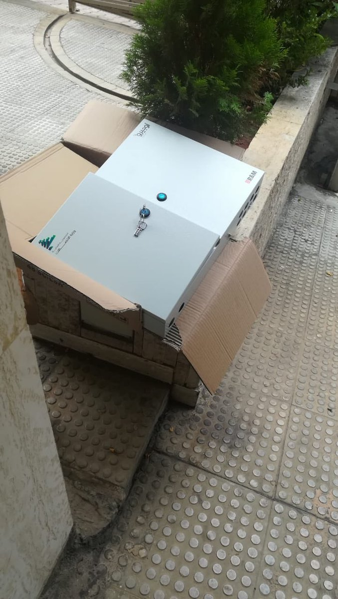 In building fiber distribution boxes installation in Hazmieh <br>http://pic.twitter.com/7yTyDw3VaC