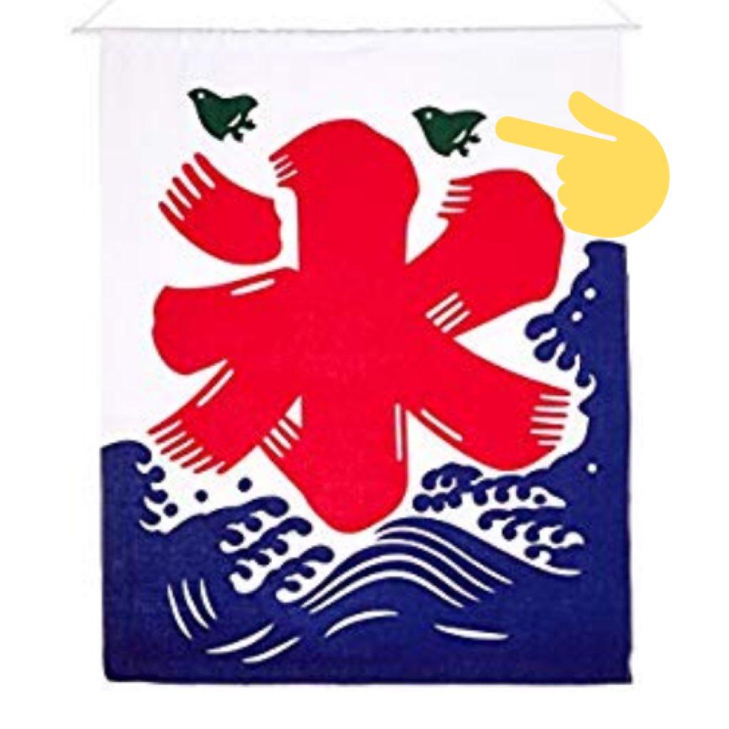 ট ইট র ソウイチロー Soichiro かき氷のイラスト描くのにかき氷屋さんの暖簾 旗 を調べてたんやけど鳥が飛んでるの初めて知った