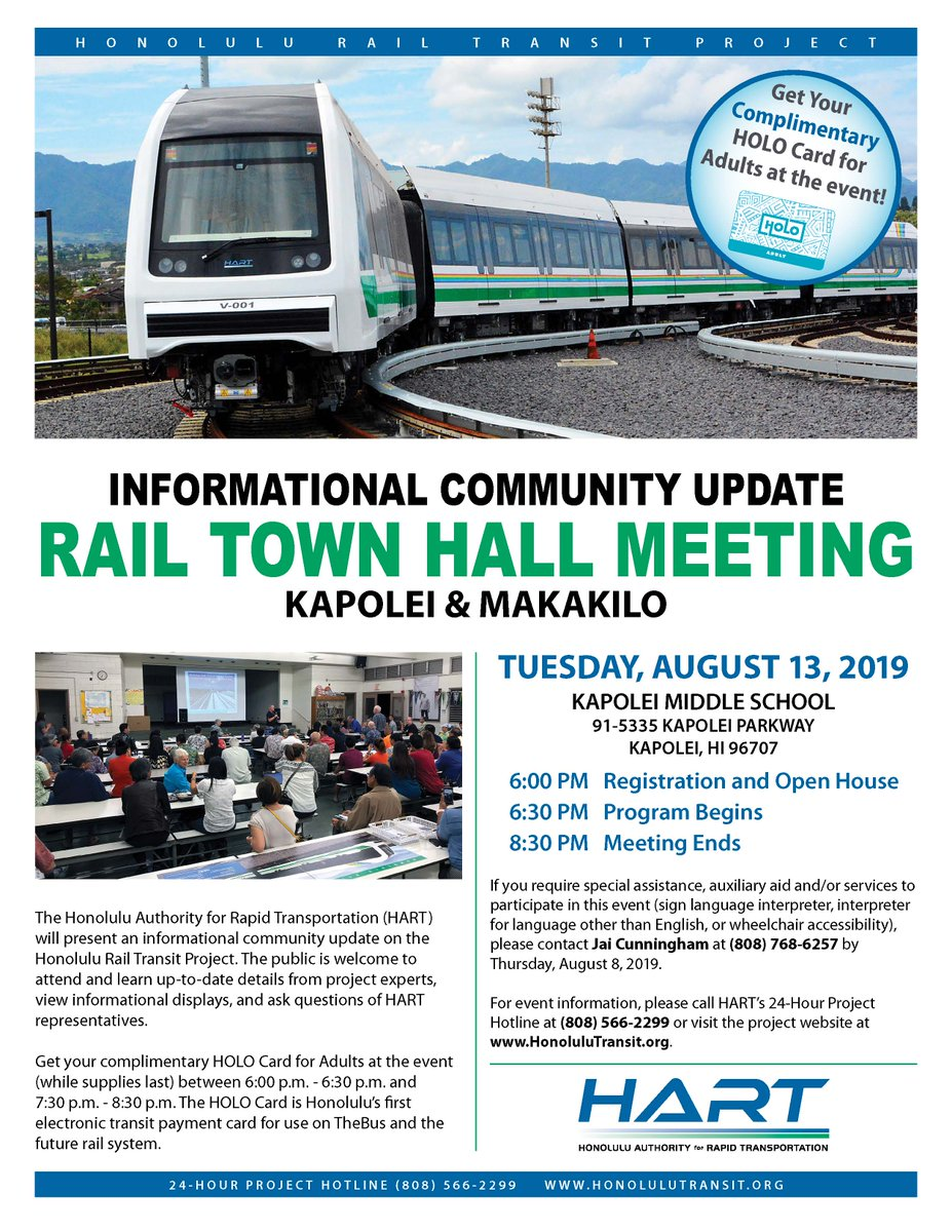 HNL Rail Transit(@HNL_RTD)さん | Twitter