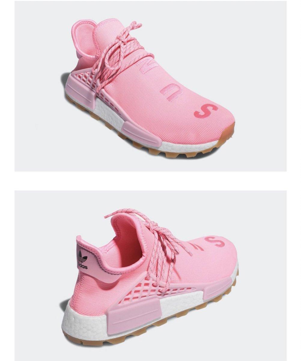 Some Pharrell x Adidas NMD Hu Trail