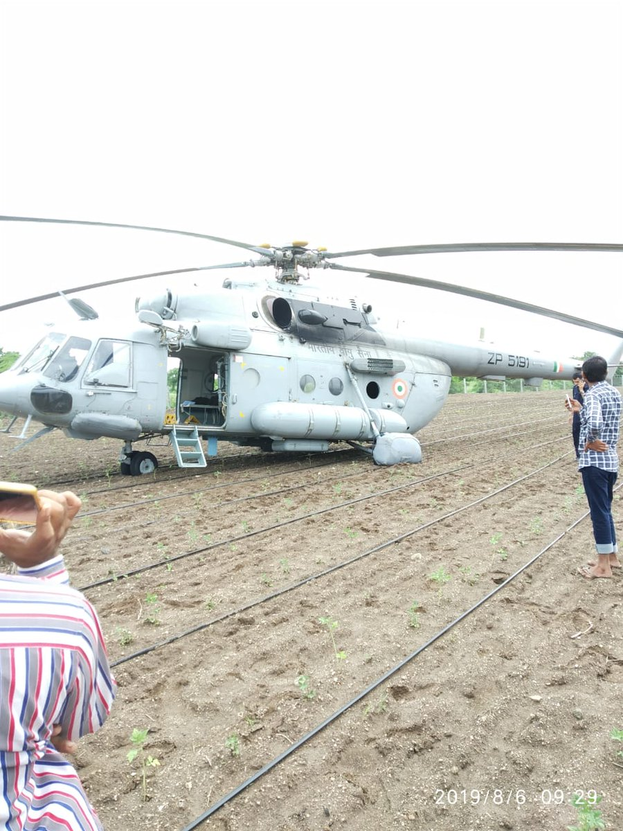 IAF Helicopter makes precautionary landing in farm in Bhavnagar district, all safe