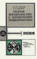 book Public relations