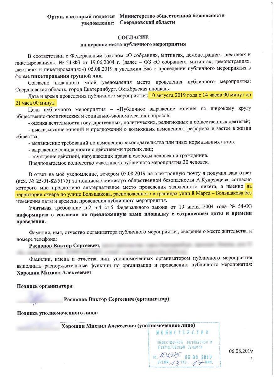 микрозаймы город белгород