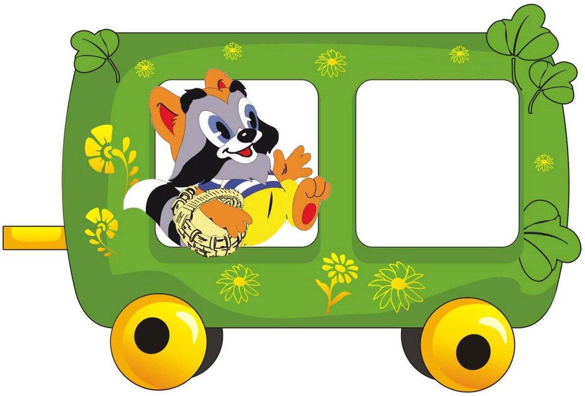 Картинки паровозиков и вагончиков