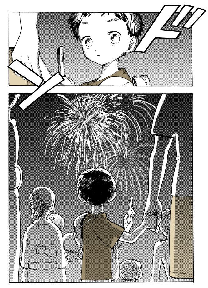 稲空穂◼️アルネの事件簿1巻発売中さんの投稿画像