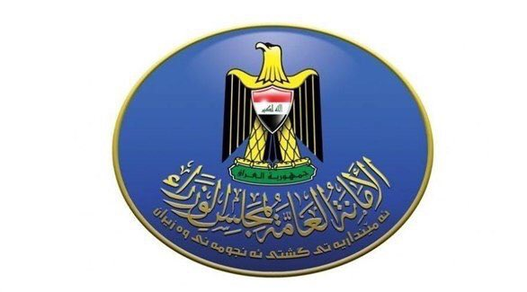 Why is Iraq so difficult to join the GCC? EBSGOWfXUAE9e3m?format=jpg&name=small
