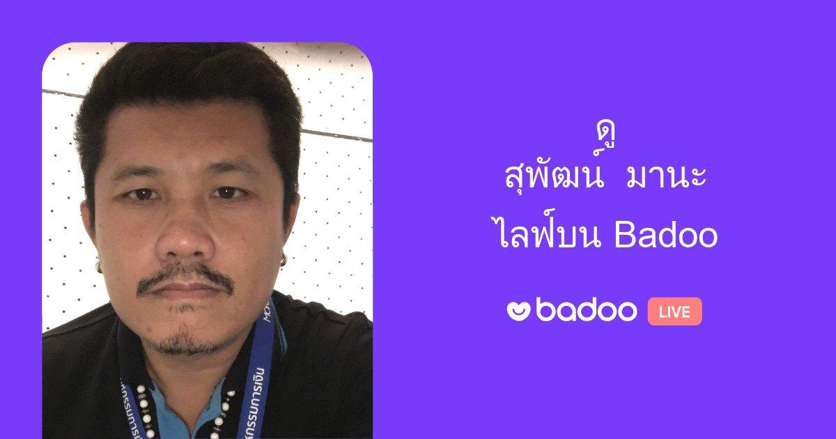 Badoo - Twitter Search