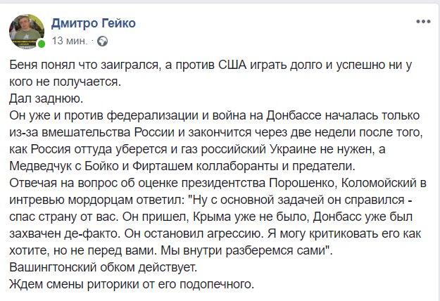 Вкрай розчарований порушенням перемир'я і загибеллю чотирьох українських воїнів, - Волкер про обстріл на Донбасі - Цензор.НЕТ 9678