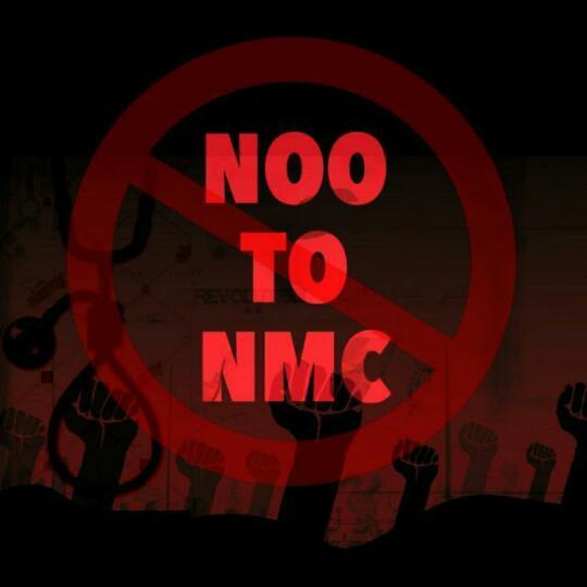 notonmcbill hashtag on Twitter