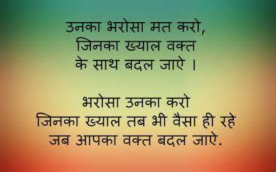 @SushmaSwaraj @narendramodi आपका योगदान सराहनीय है सुषमा स्वराज जी। #KashmirMeinTiranga  #KashmirIntegrated