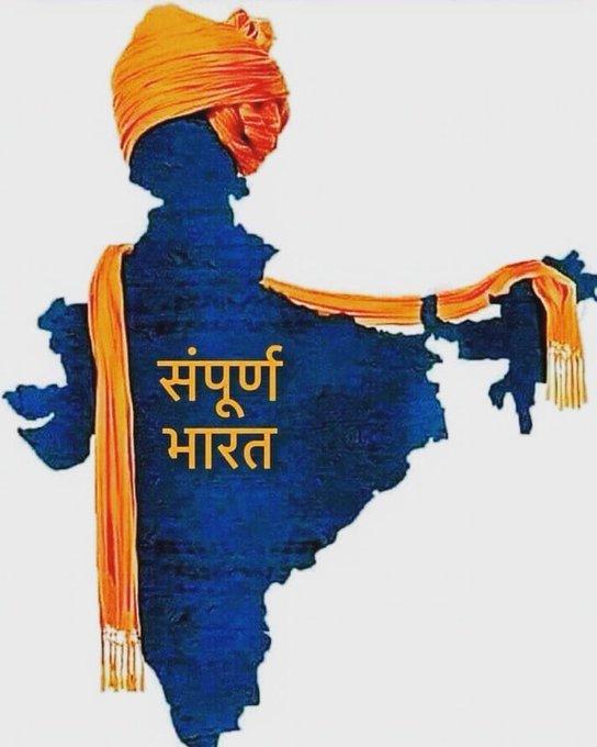 @SushmaSwaraj @narendramodi Ek hi sapna
