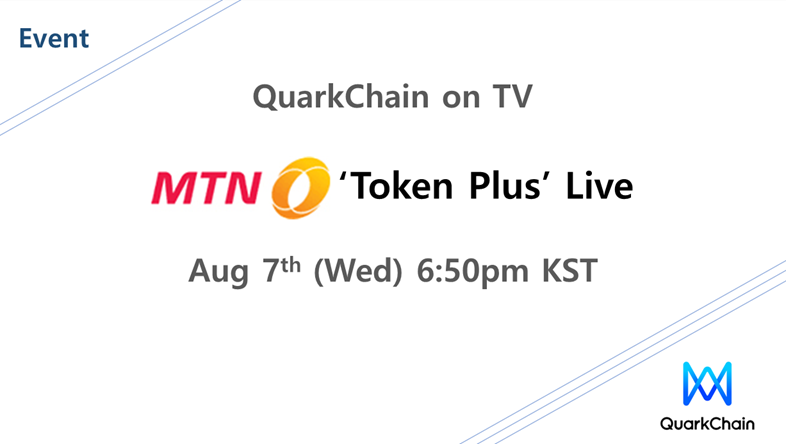 QuarkChain (QKC) - Interview on Korean TV - Cryptocurrency Calendar