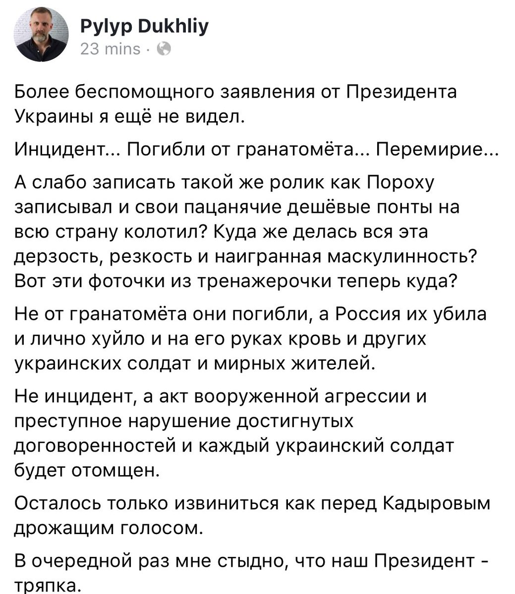 """Коли двоє терористів """"ЛНР"""" заходять до нас і спокійно повертаються до себе - це безсилля держави, - Кулеба - Цензор.НЕТ 2880"""