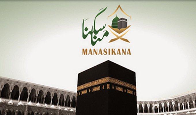 Mecca & Pilgrimage l مكة والحج - Page 611 - SkyscraperCity
