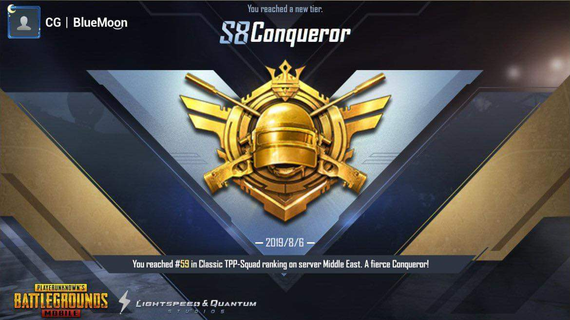 PUBG Mobile Down? Service Status, Map, Problems History - Outage Report