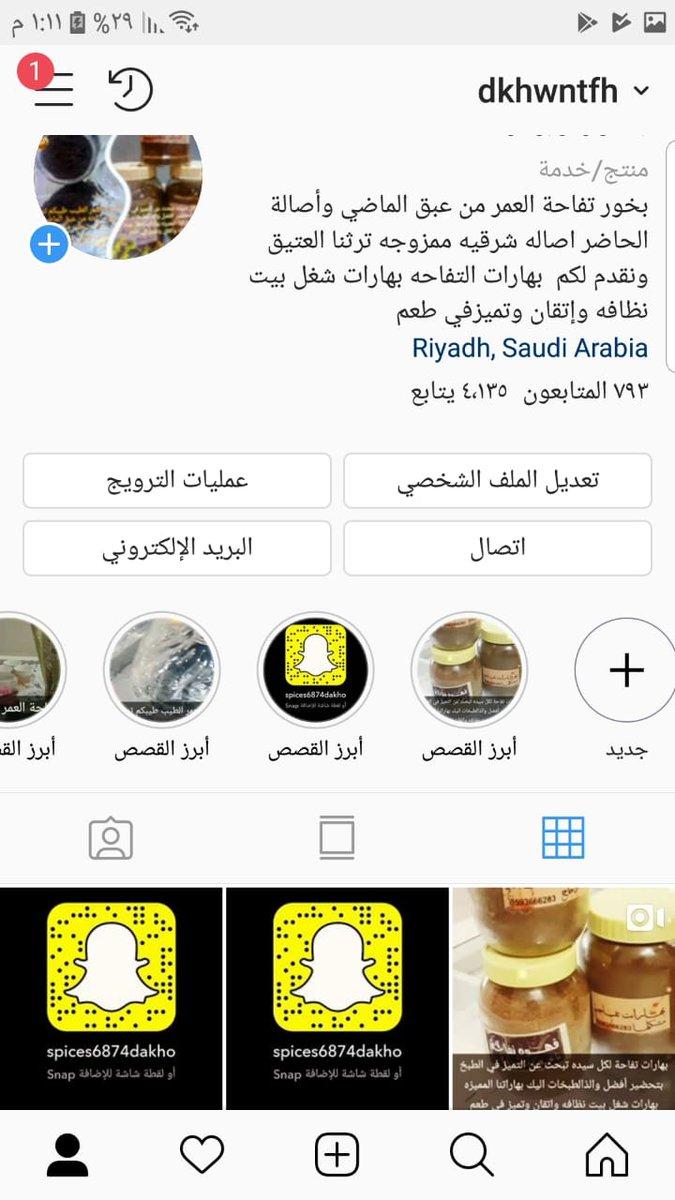 مارڤل Instagram posts (photos and videos) - Picuki.com