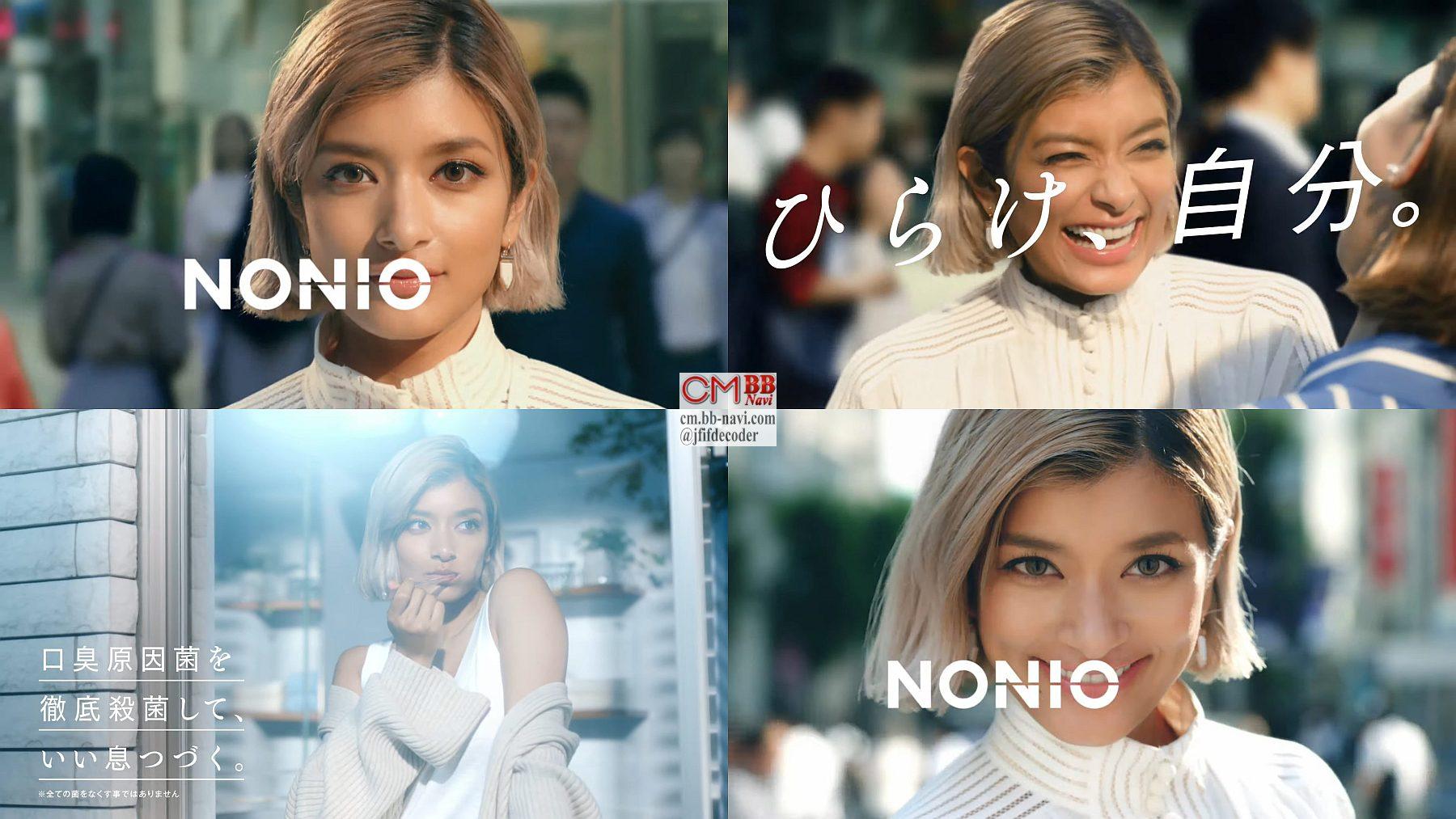 Cm ローラ 歯磨き粉 ローラCMの口臭ケアブランド「NONIO(ノニオ)」とは?使用感は?