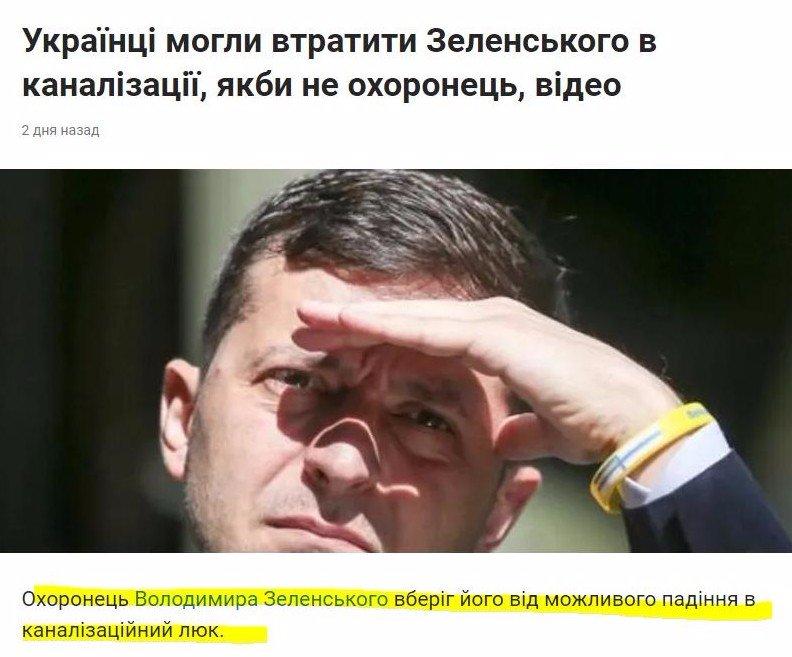 Зеленский по телефону призвал Макрона срочно собраться в нормандском формате, тот пообещал согласовать встречу с Меркель и Путиным - Цензор.НЕТ 9365