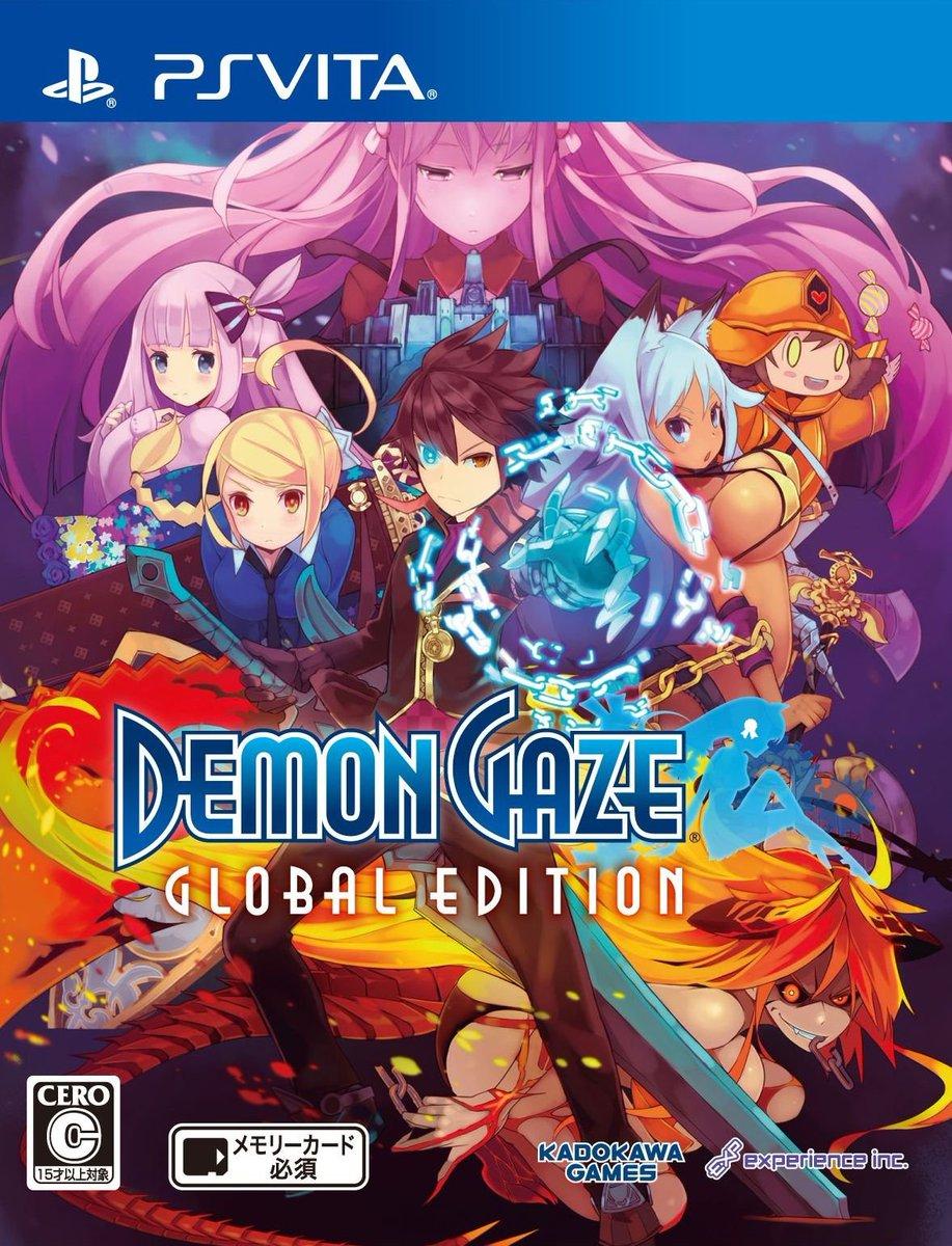 『デモンゲイズ Global Edition』
