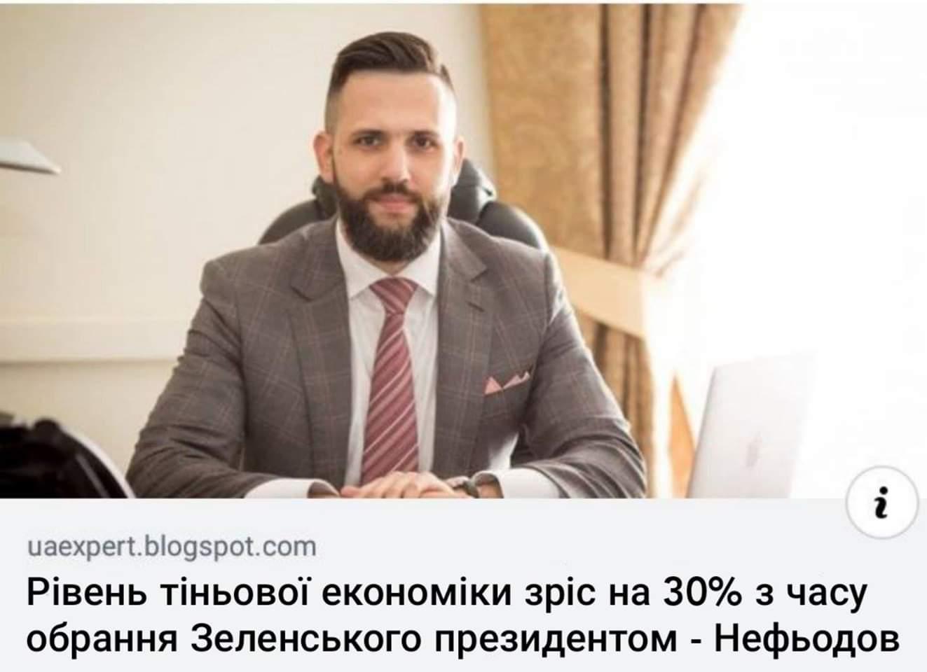 Новий склад Ради насамперед займеться економічними питаннями, - Стефанчук - Цензор.НЕТ 562