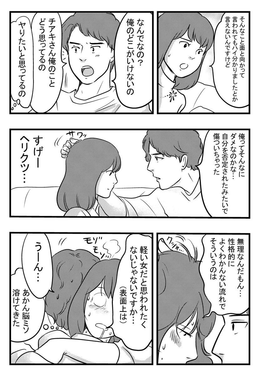 松本 千秋