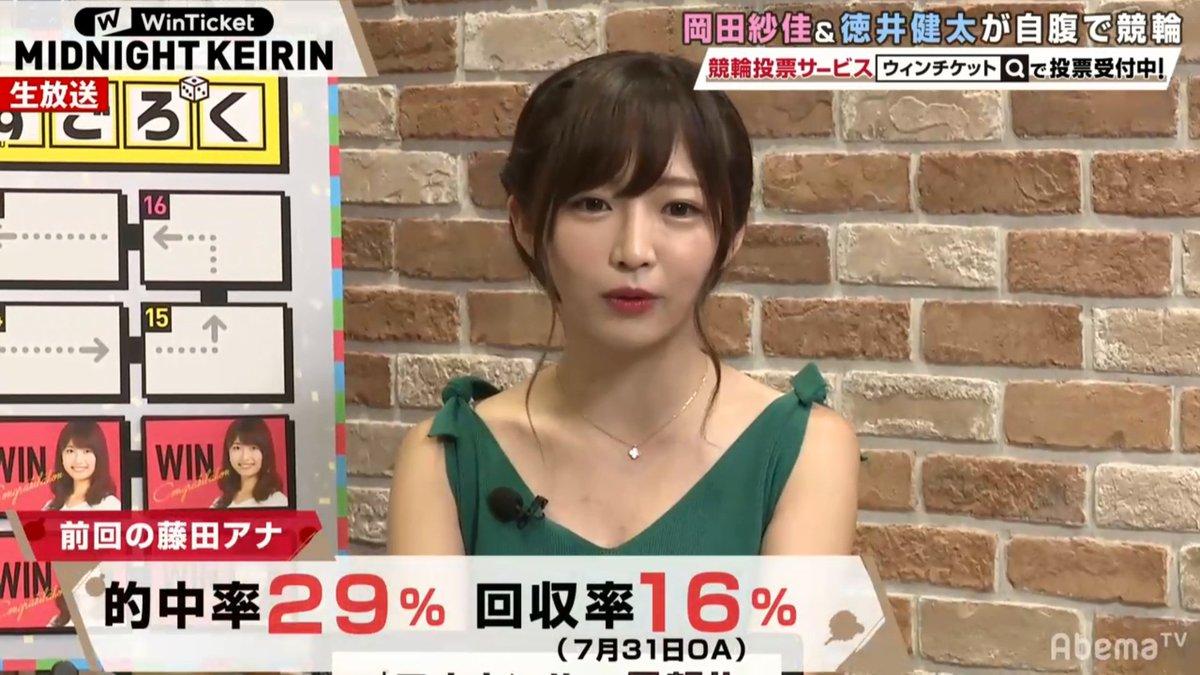 藤田かんな@AbemaTVアナウンサ...