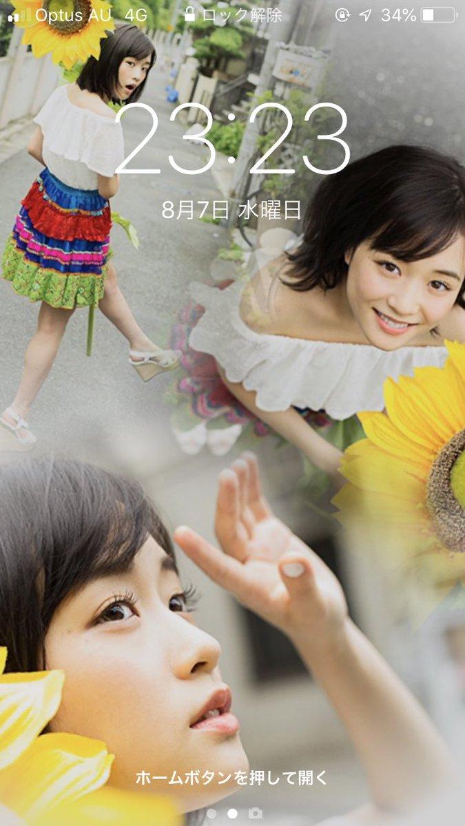 ট ইট র ひろと 壁紙配布 向日葵と櫻 2つの美しい華
