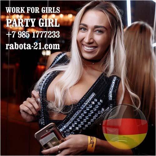Девушки для работы заграницей заработать онлайн комсомольск
