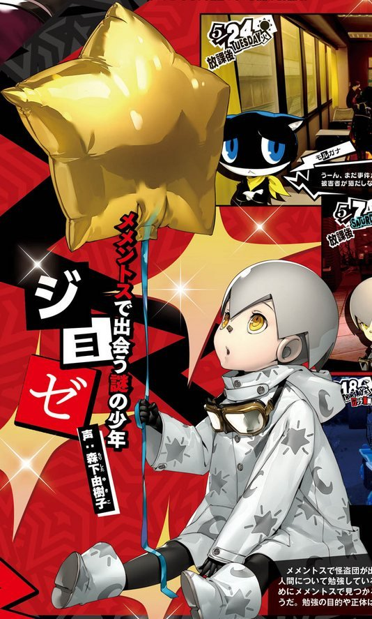 Persona Central on Twitter: