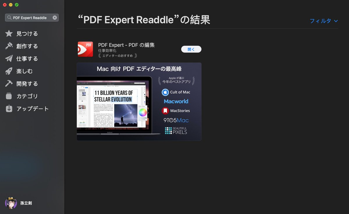 Download twitter video mac