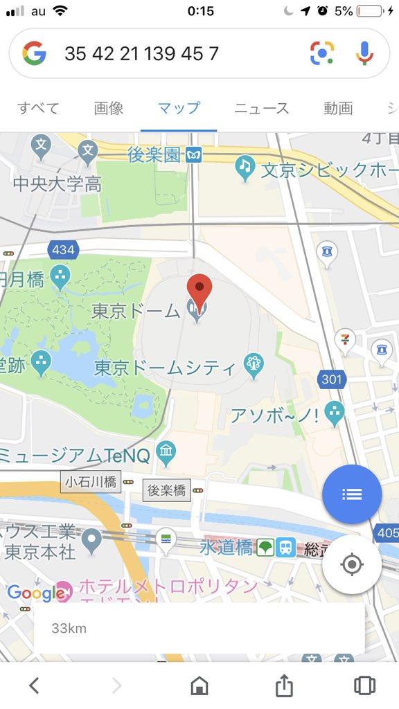 【朗報】欅坂46、重大発表
