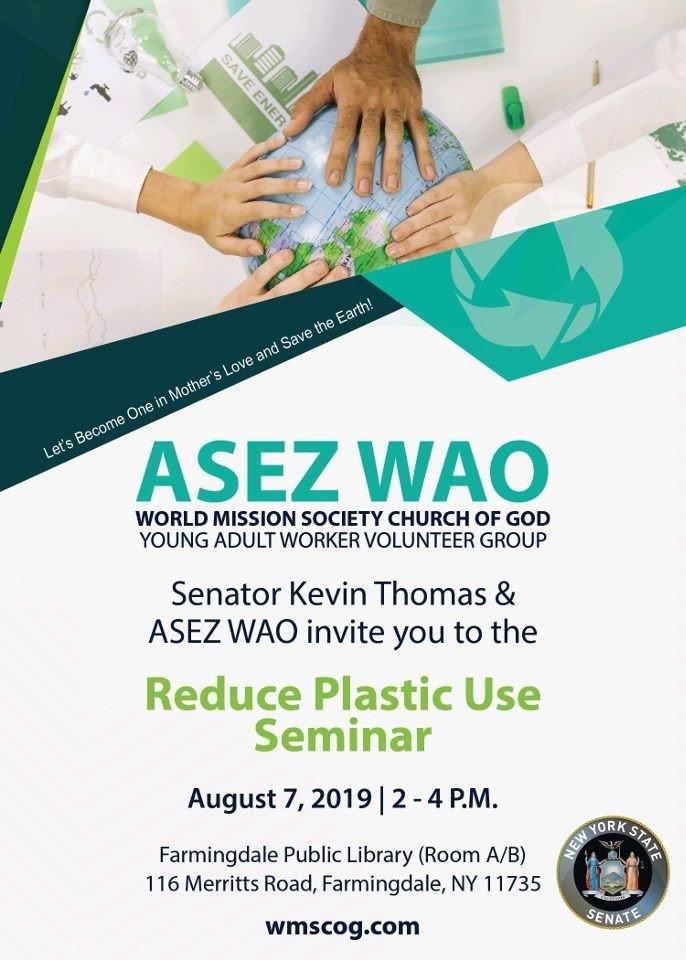 reduceplasticuse hashtag on Twitter