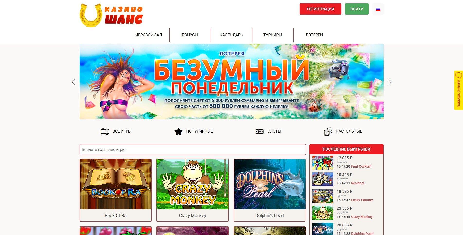 казино буи полная версия сайта