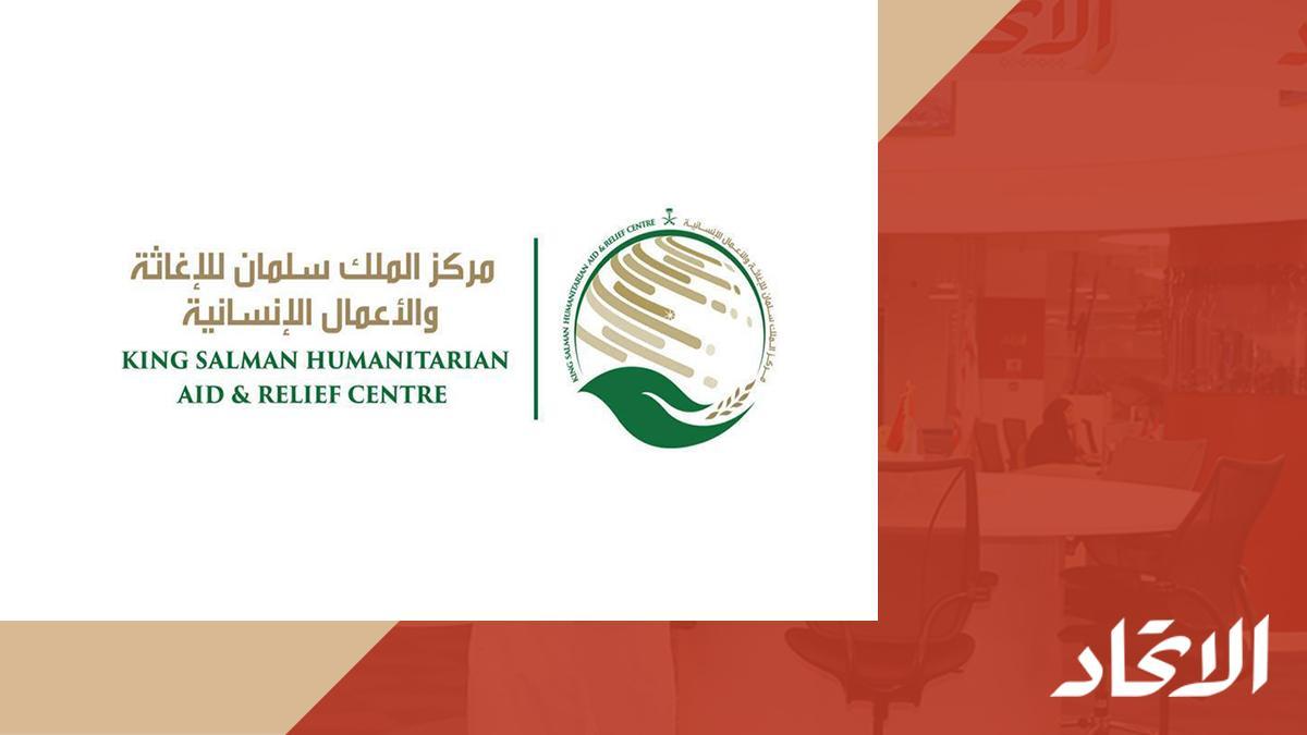 صحيفة الاتحاد الإماراتية مركز الملك سلمان للإغاثة يطالب الأمم