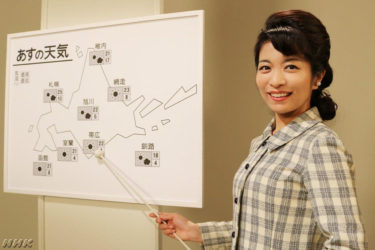 「三倉茉奈 工藤阿須加 フリー画像」の画像検索結果