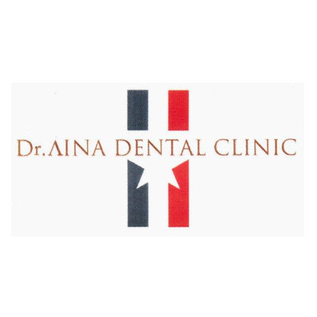 出願日:2019-07-03出願人:Dr.AINA DENTAL CLINIC区分:第44類(医療・農林業)商品役務:歯科医業、インプラントを含む歯科医業 ほか1OCRテキスト:Dr.AINA DENTAL CLINIC