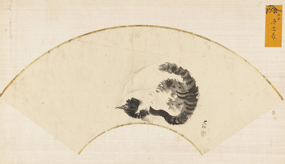 This fan painting of a small sleeping cat is by Hara Zaimei, the second painter of the Kyoto-based Japanese painting atelier called the Hara School. Hara artists were imperial court painters and had great influence within the Kyoto art circles #RelaxationDay 💤