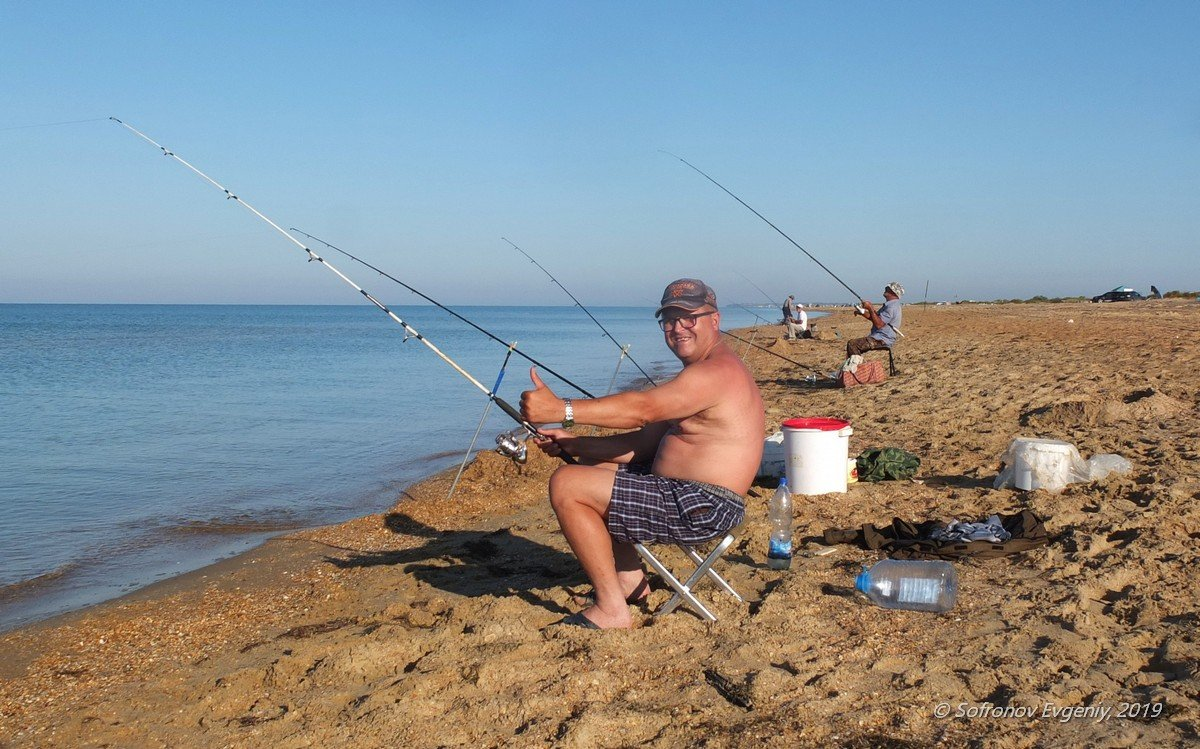 Чеб ру форум рыбалка