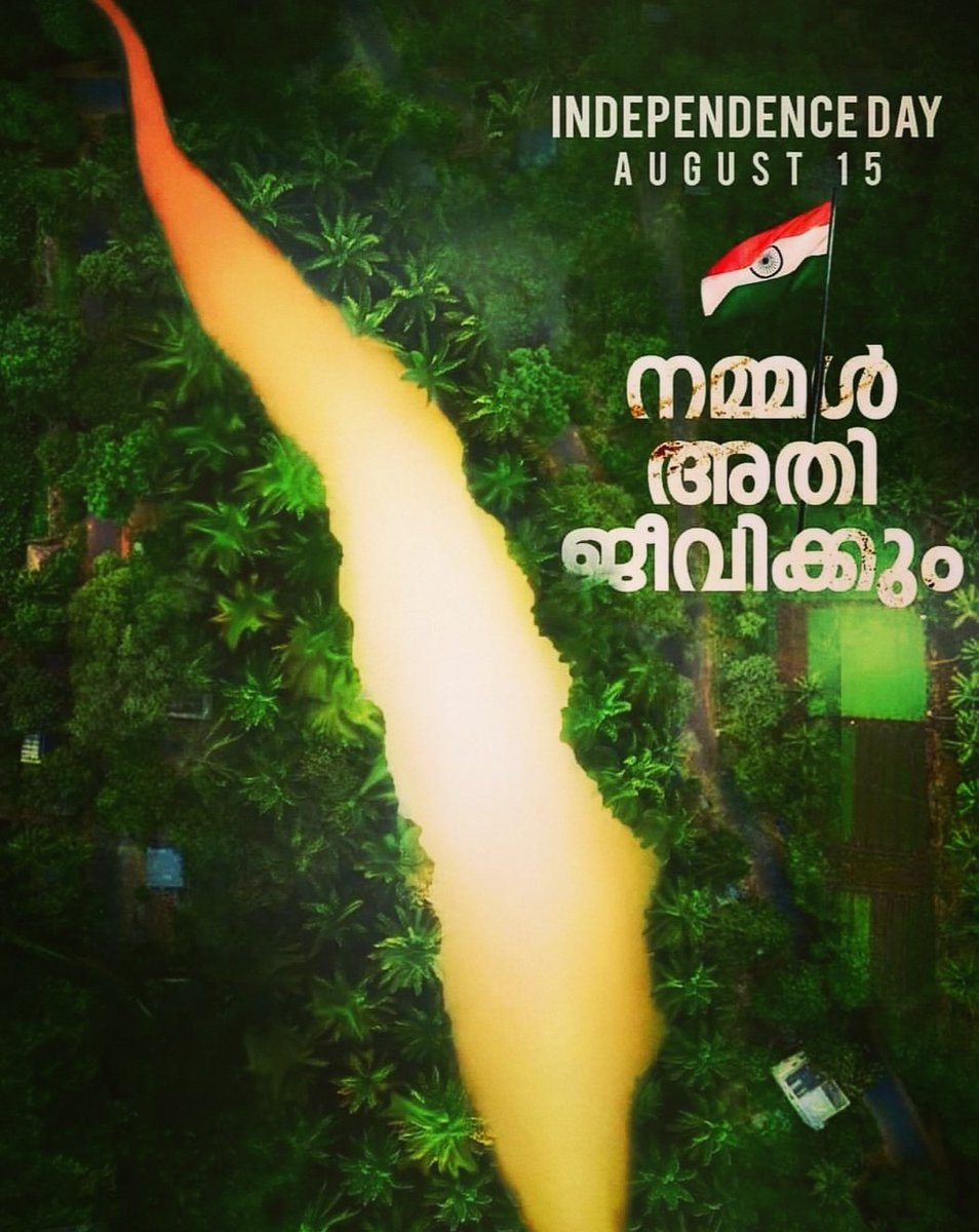 #HappyIndependenceDay #Indian #Kerala #supportkerala #godsowncounty