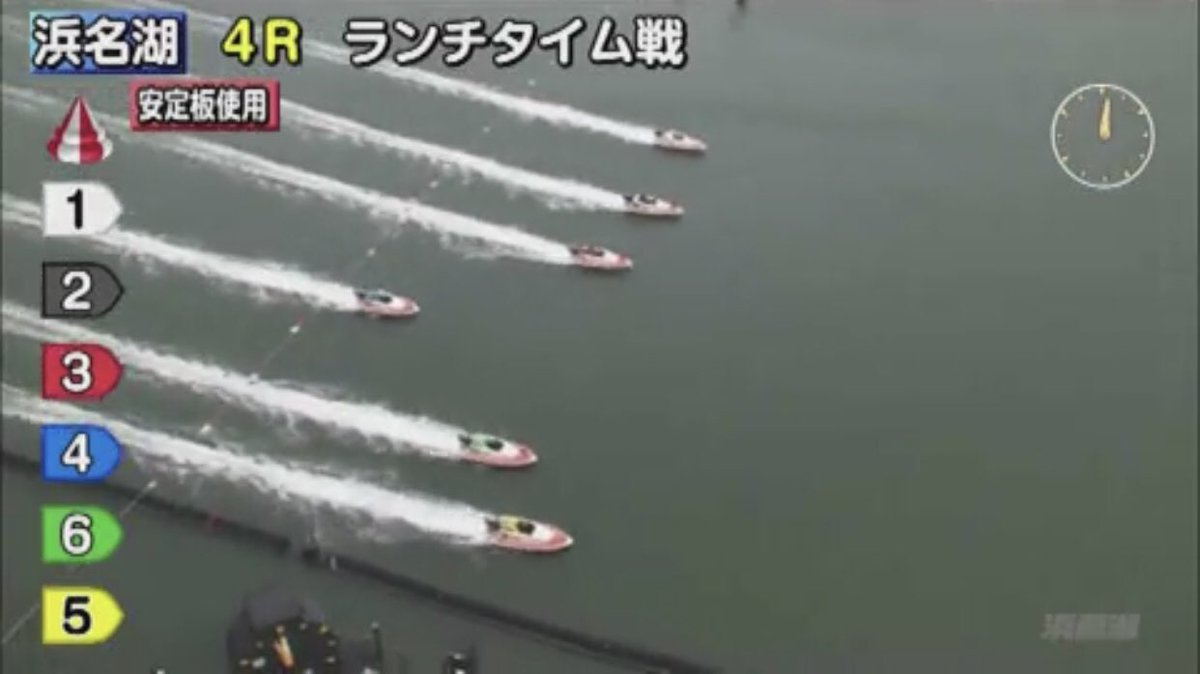 浜名湖ボートリプレイ