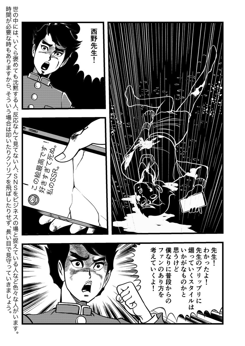井上篤史さんの投稿画像