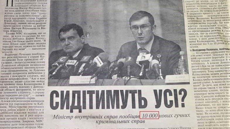 Затримання Гримчака не пов'язане з його роботою в МінТОТ, - Тука - Цензор.НЕТ 9179