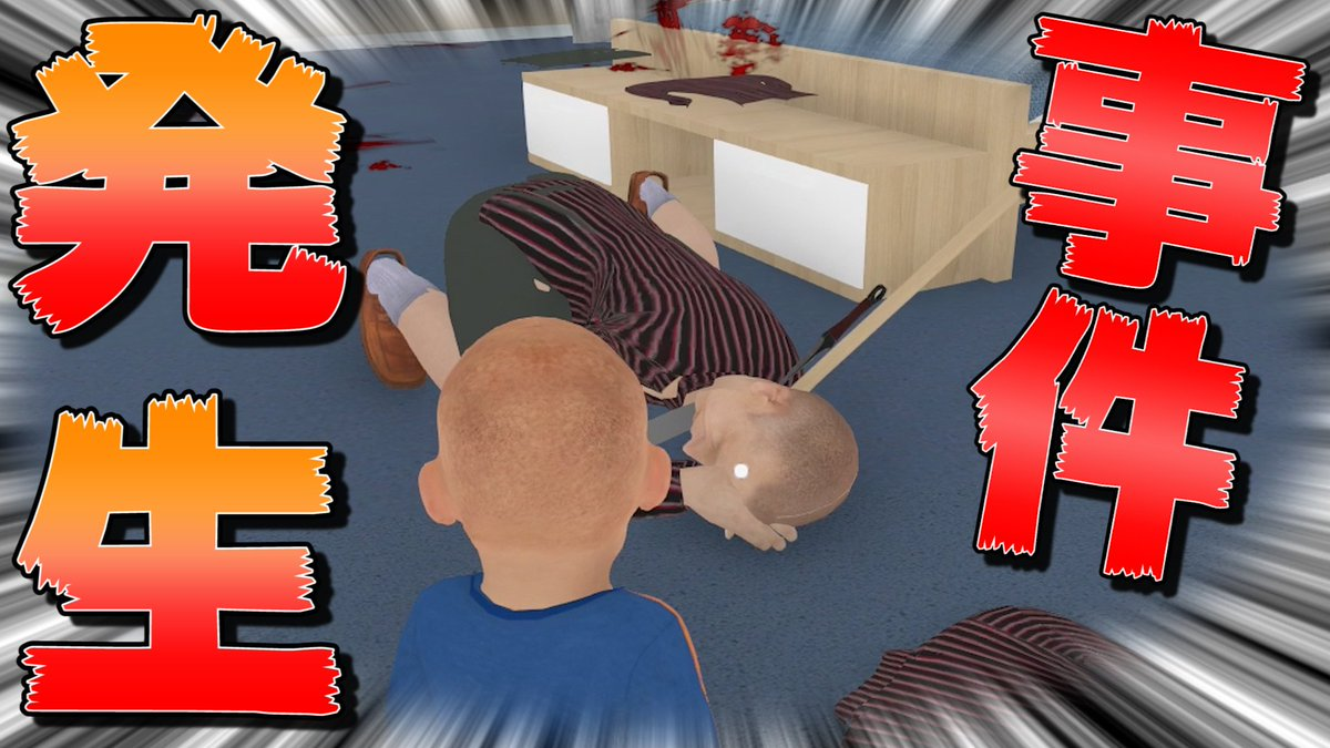 祖母と孫が殺しあうゲームがマジで草www【さとみ×ころん】【granny simulator】 動画はこちらから↓ あの伝説のゲームが帰ってきたwwww