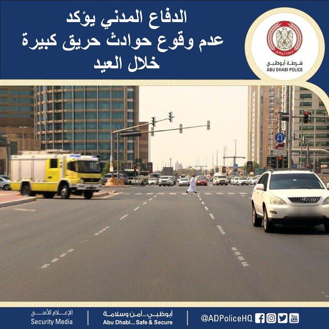 Abu Dhabi Police receive 32,000 calls during Eid Al Adha