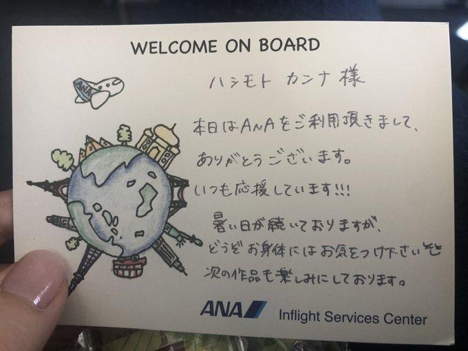 橋本環奈のTwitter画像36