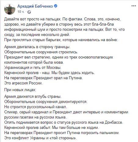 Уверен, что совместными усилиями Украины и Турции, мы изменим ситуацию в Черноморском регионе, - Зеленский после встречи с Эрдоганом - Цензор.НЕТ 2681
